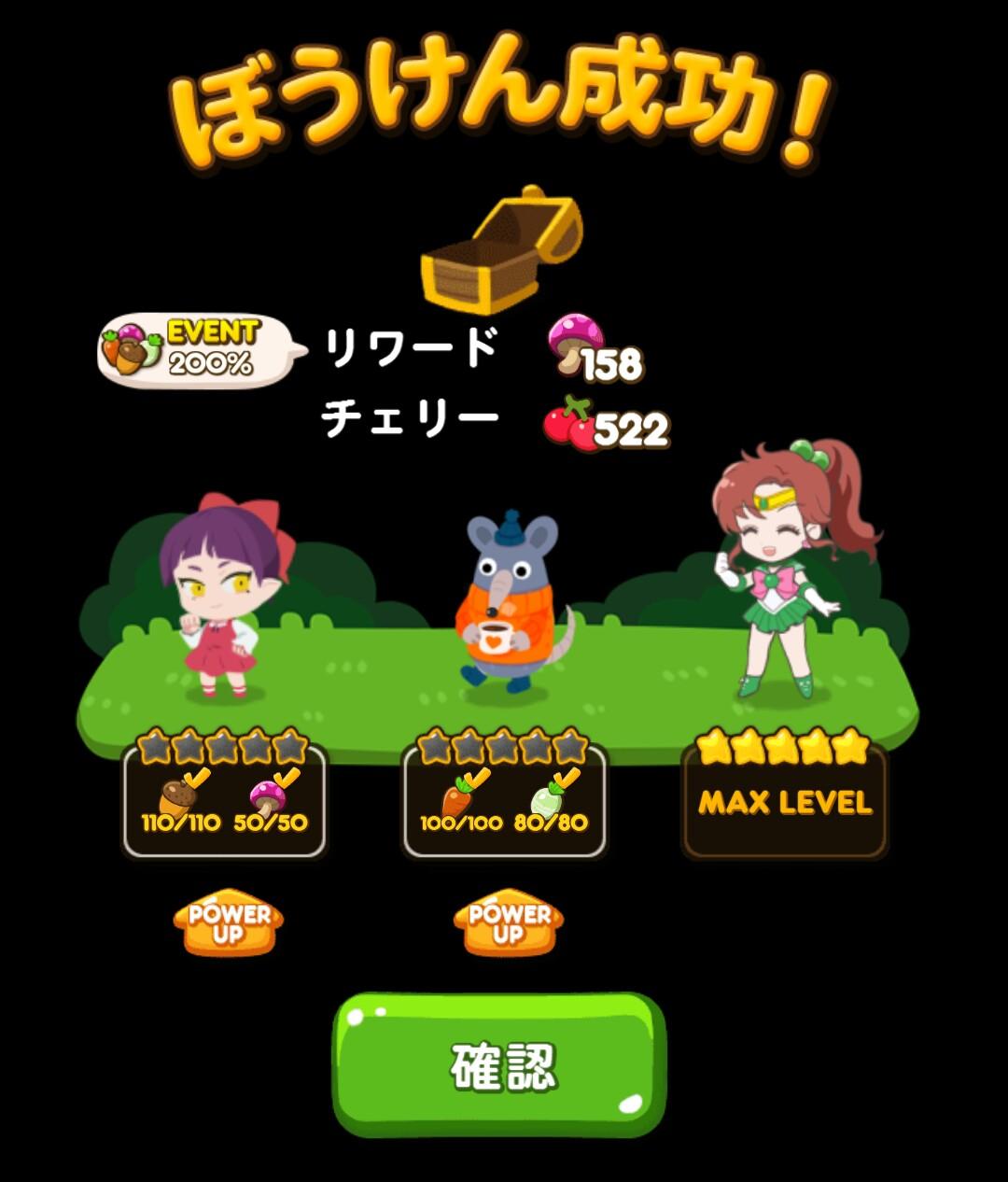【ポコポコ】優秀なイベキャラ猫娘とぬりかべ使え!←それよりレインボー爆弾と矢印爆弾の組み合わせなんとかしろよwwww